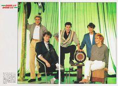 Duran Duran (1983)