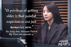 K-Drama Reaction: Because This is My First Life | Series Review – AHJUMMAMSHIES