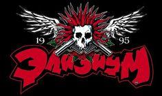 Russian rock group, I love it!