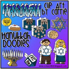 Hanukkah Doodles w/FREEBIE Star of David:  updated 11.27.2013