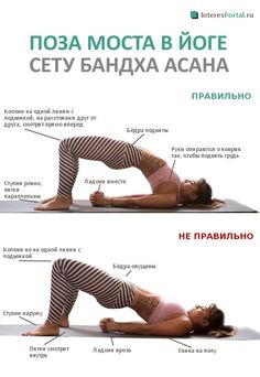 Body Fitness, Health Fitness, Flexibility Training, Training Schedule, Ideal Body, Stretching Exercises, Yoga Lifestyle, Knee Pain, Yoga Inspiration