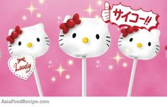 When you're feeling down, you can count on an adorable Hello Kitty Cake Pop to cheer you up! Because who can resist the cutest Kitty face smiling back at you? So learn to make one with this step-by-step tutorial. One Hello Kitty Cake Pop a day, makes all your troubles go away!