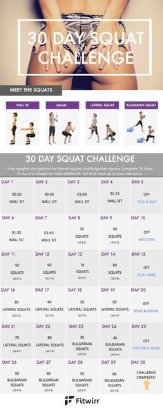 Fit Bottomed Lady: 30 Day Squat Challenge
