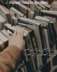 Bff Quotes, Short Quotes, True Quotes, Funny Quotes, Qoutes, Poetry Quotes In Urdu, Best Urdu Poetry Images, Quotations, Urdu Love Words