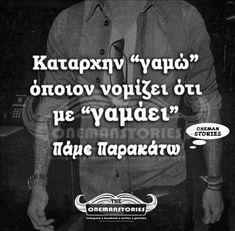Funny Statuses, My Life Quotes, My Opinions, Greek Life, Thug Life, Boyfriend, Humor, Humour, Boyfriends