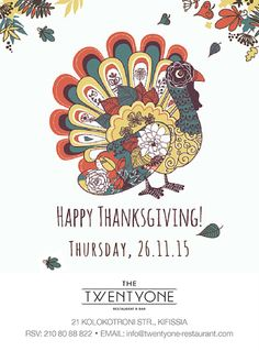 Feeling blessed and thankful for all the wonderful things we have in life with a Thanksgiving dinner at THE TWENTYONE RESTAURANT & BAR! Restaurant Names, Restaurant Bar, Happy Thanksgiving, Wonderful Things, Athens, Blessed, Thankful, Things To Come, Dinner