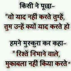 bam bhole quotes