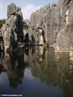 Stone forest. Kunming in Yunnan province. One of our best vacations to China. Incredible tea in this region!