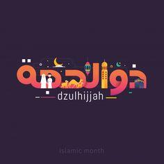 Arabic Calligraphy Text Of Month Islamic Hijri Calendar Summer Season Drawing, Hijri Months, Hijri Calendar, Calendar Design, Eid Adha Mubarak, Ramadan Images, Cloud Fabric, Calligraphy Text, Islamic Quotes Wallpaper