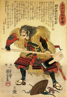 Samurai - by Kuniyoshi Japanese Art Samurai, Japanese Warrior, Samurai Art, Samurai Warrior, Samurai Tattoo, Katana, Grand Art, Traditional Japanese Art, Kuniyoshi