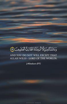 Indeed 🌸 سبحان اللہ# . Beautiful Quran Quotes, Quran Quotes Inspirational, Islam Hadith, Islam Quran, Alhamdulillah, Muslim Quotes, Religious Quotes, Hindi Quotes, Arabic Quotes