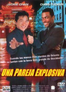 Una pareja explosiva 1 (Audio Latino) 1998 online