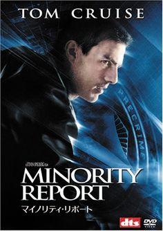 マイノリティ・リポート -2002