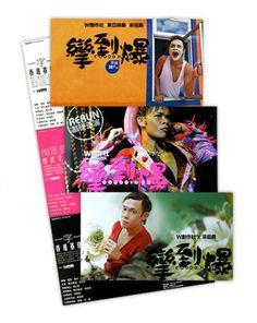 Postcard / 攣到爆 #Queer show / W創作社 / #wtheatre #drama