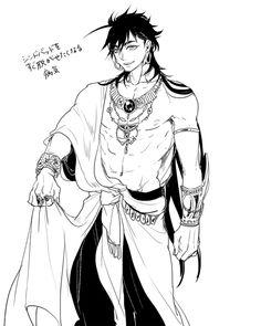 Cute Anime Boy, Anime Guys, Manado, Magi Adventures Of Sinbad, Magi Kingdom Of Magic, Aladdin Magi, Sinbad Magi, Anime Magi, Boy Drawing