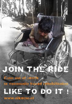 Join the ride   Just like to do it