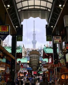 Tokyo Skytree, Times Square, Travel, Viajes, Destinations, Traveling, Trips
