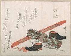 Sword, Shoes and a Scroll, Representing the Chinese Warrior Chōryō Ryūryūkyo Shinsai (Japanese, active ca. 1799–1823)