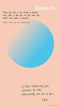 Inspiring #blonote writing by #gohyojin