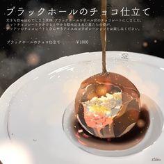Food Design, Food C, Thing 1, Yummy Food, Tasty, Cafe Food, Food Drawing, Food Illustrations, Desert Recipes