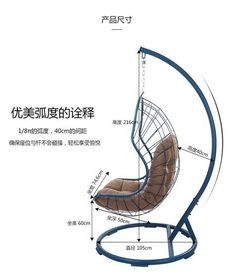 Hanging Hammork chair #SwingChair