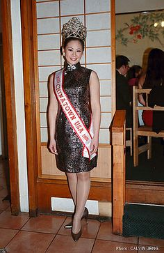 Pamela Woon Miss Chinatown USA | Recent Photos The Commons Getty Collection Galleries World Map App ...