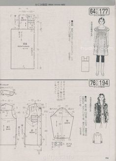 giftjap.info - Интернет-магазин   Japanese book and magazine handicrafts - LADY BOUTIQUE 2013-7