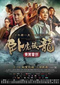 Released: February 2016 Director: Yuen Woo-Ping Rated PG-13 Run Time: 96 Minutes Genre: Action, Martial Arts Distributor: Netflix Cast: Donnie Yen: Silent Wolf Michelle Yeoh: Yu Shu Lien Jason Scot…