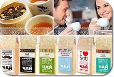 Кухня подарков - можно подарить простой чай изготовленной на заказ и с тем логотипом...