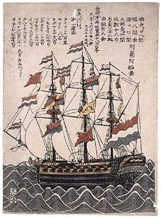 Japanese Prints: Dutch Ship