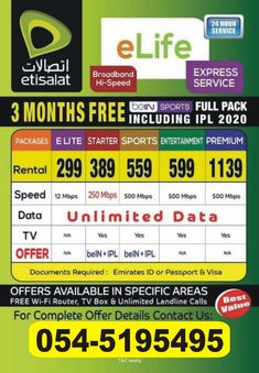 Internet News, Home Internet, Internet Packages, Sports Channel, Tv Channels, Sharjah, Wifi, Packaging, Entertaining