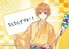 るぅとくん Fandom, Boys Wallpaper, Fan Art, Prince, Strawberry, Anime Boys, Art Reference, Avatar, Medieval