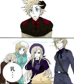 Hetalia~! I bet he's thinking 'is this a dream or a beautiful nightmare?'<<< it's his worst nightmare ~Louise