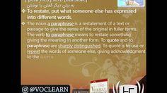کلمه paraphrase از کتاب Verbal Advantage – درس ۱