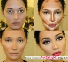 Моделирующий макияж