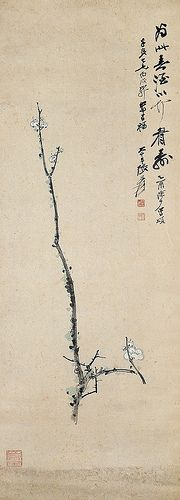 张大千 腊梅  Painted by Zhang Daqian (張大千, 1899-1983).   China Online Museum - Chinese Art Galleries