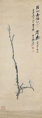 张大千 腊梅  Painted by Zhang Daqian (張大千, 1899-1983).  China Online Museum - Chinese Art Galleries
