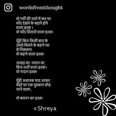 One Sided Love And Betrayal Hindi Quotes Poems Hindi Quotes