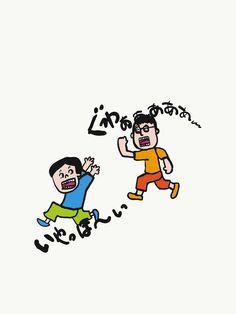 Adobe Illustrator Draw で作成 こちらからダウンロード: http://bit.ly/adobedraw