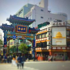 Yokohama Chainatown