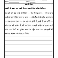 cbse sample papers term 2 class 9