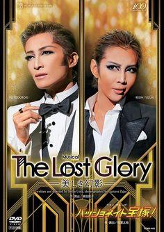 """The Lost Glory - Ustukushiki Genei -"" ""Passionate Takarazuka!"" Takarazuka Revue Star Troupe (Hoshi Gumi) DVD"