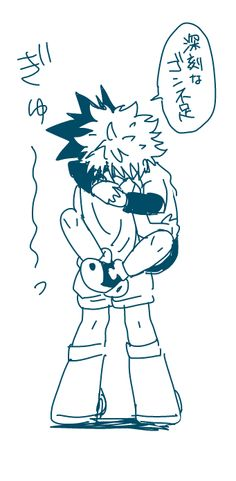 killua x gon i don't ship it but certain pics are really cute