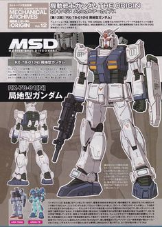 Mobile Suit Gundam The Origin: Mechanical Archives - Image Gallery Gundam Toys, Gundam Art, Robot Series, Robot Illustration, Gundam Mobile Suit, Robot Technology, Cool Robots, Gundam Seed, Mecha Anime