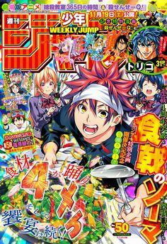 Ranking semanal de la revista Weekly Shonen Jump edición 50 del 2016.