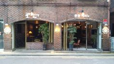Palm Palm Piano (팜팜 피아노), a restaurant spread over two rooms, is already proving itself to be one of the best places to get dinner or enjoy a few drinks even though it only opened in summer 2013.   http://chincha.co.uk/2014/02/5-sweet-spots-in-sangsu/