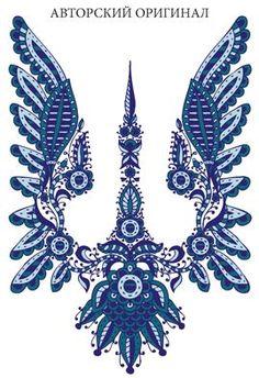 Микола Чепурний. Тризуб-Лелека Ukraine trident by Mykola Chepurnyi
