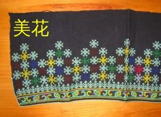 Iu Mien embroidery