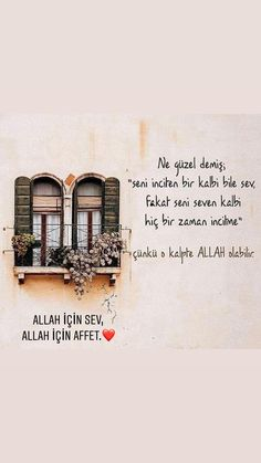 Allah, Good Sentences, Islamic Pictures, Galaxy Wallpaper, Cool Words, Book Lovers, Religion, Poetry, Motivation