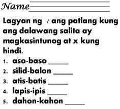 Filipino Worksheet for Kindergarten 2 Printable Preschool Worksheets, Free Kindergarten Worksheets, 1st Grade Worksheets, Reading Worksheets, Printable Coloring, Grade 1 Reading, Reading Practice, Engineering Resume, Kindergarten Reading Activities
